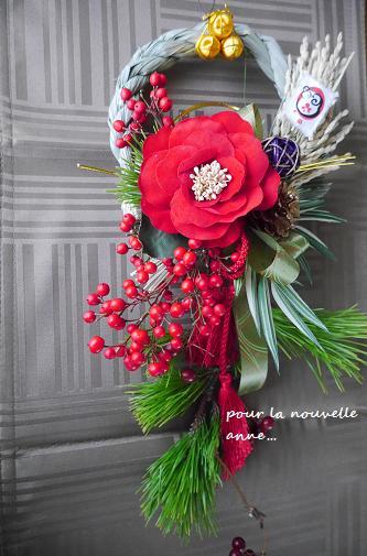 優しさライラックのご縁しめ飾り&豊穣の福招きしめ飾り♪_c0098807_2148383.jpg