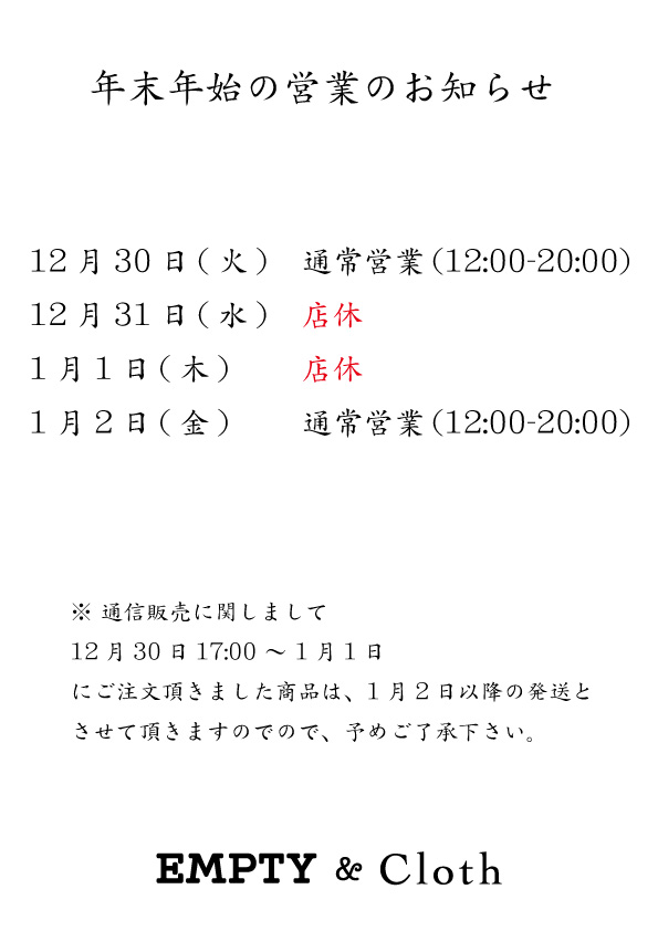a0250414_19302250.jpg