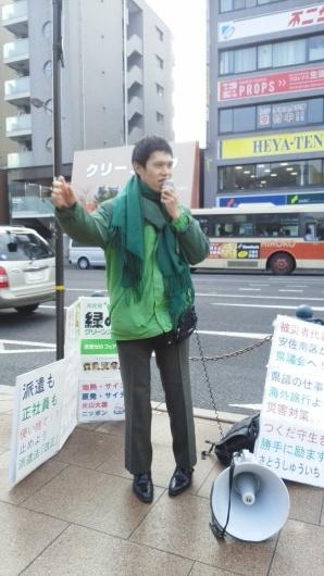 さとうしゅういち・緑の党 広島二区マイク納めを閑間重松被爆の地・横川駅前で_e0094315_12285853.jpg