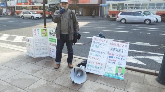 さとうしゅういち・緑の党 広島二区マイク納めを閑間重松被爆の地・横川駅前で_e0094315_12294463.jpg