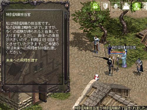 b0056117_70362.jpg