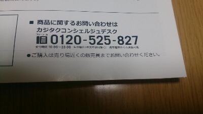 b0204719_23152981.jpg