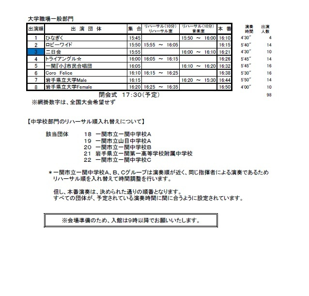 f0211420_10260334.jpg