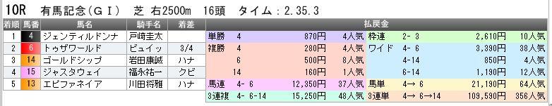 c0030536_1045344.jpg