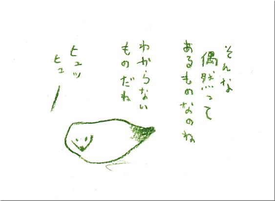 f0127937_1513959.jpg