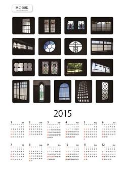 ◆ コーヒーブレイク   カレンダー・2015_e0098739_11395385.jpg