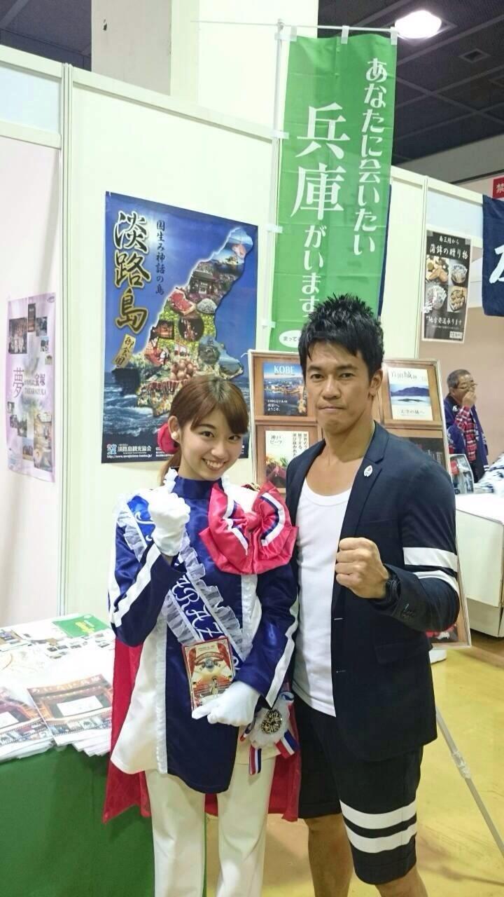 兵庫県観光キャンペーン事業_a0218340_21500115.jpg