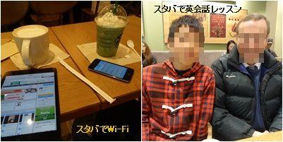 a0084343_17394410.jpg