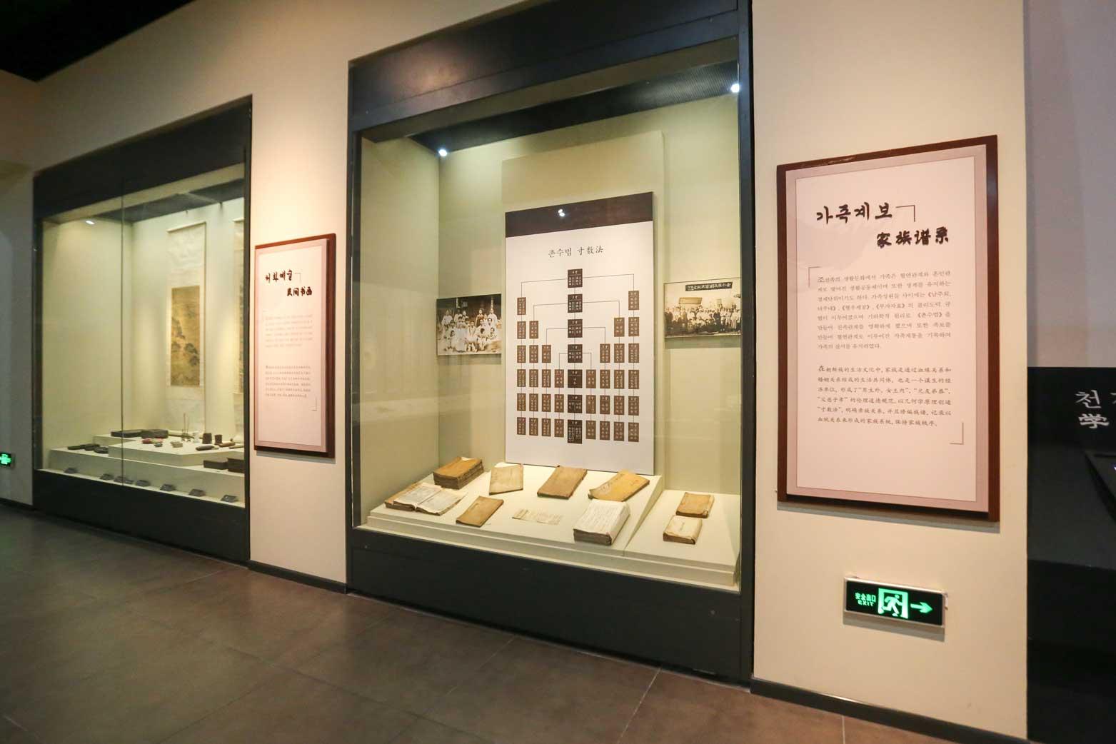 延辺朝鮮族自治州60周年にできた延辺博物館と朝鮮族の冷めた関係_b0235153_11233264.jpg