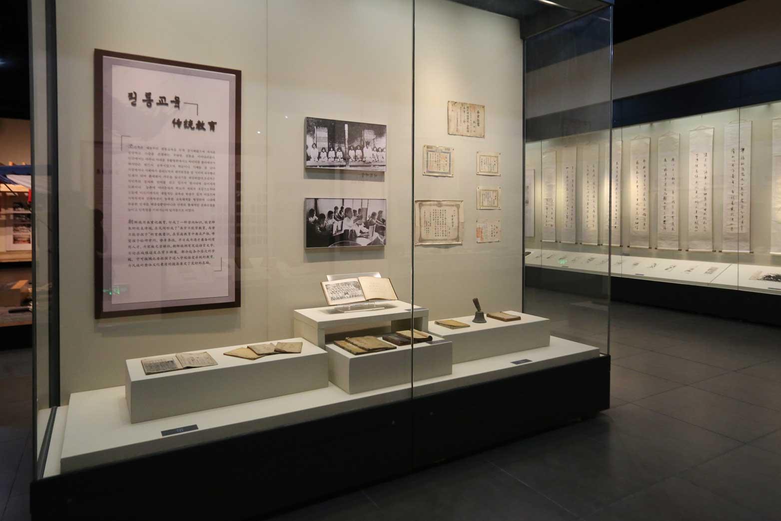 延辺朝鮮族自治州60周年にできた延辺博物館と朝鮮族の冷めた関係_b0235153_1124417.jpg