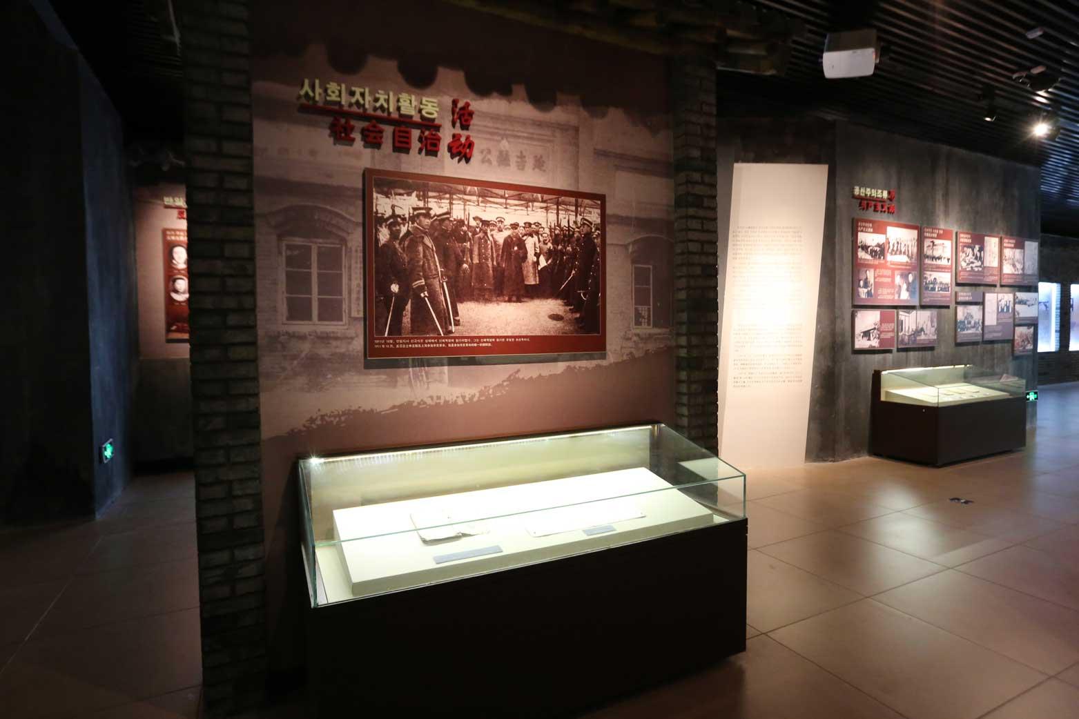 延辺朝鮮族自治州60周年にできた延辺博物館と朝鮮族の冷めた関係_b0235153_11261662.jpg
