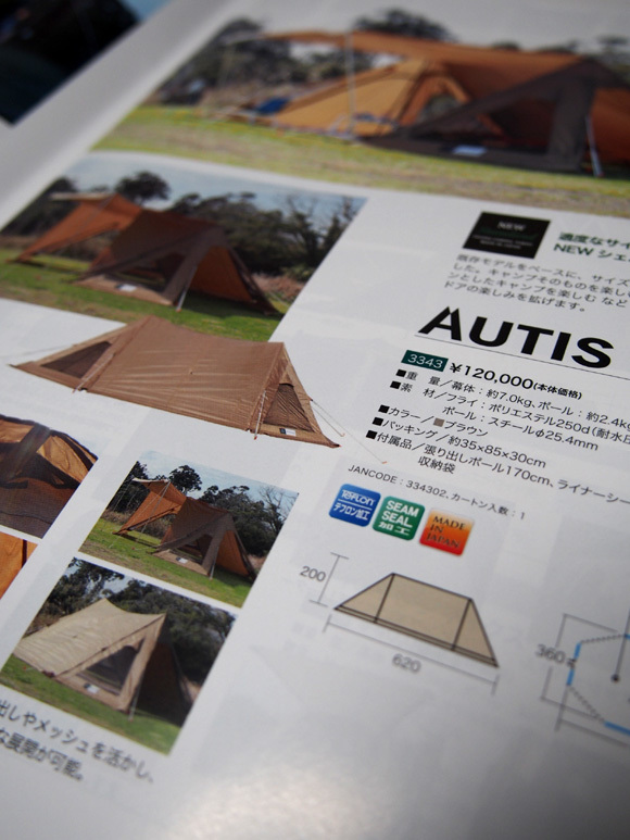 ◆ogawa CAMPAL 2015年カタログを早速拝見_b0008655_02284353.jpg