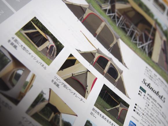 ◆ogawa CAMPAL 2015年カタログを早速拝見_b0008655_02440369.jpg