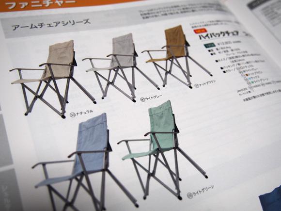 ◆ogawa CAMPAL 2015年カタログを早速拝見_b0008655_03123607.jpg