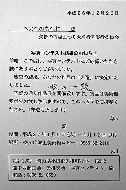 f0324756_9201077.jpg