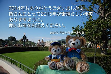 b0059664_12553888.jpg