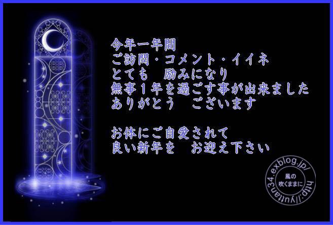 c0094572_5583429.jpg