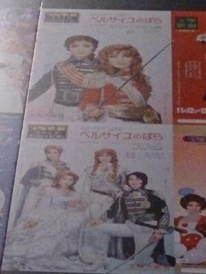 祝!宝塚歌劇団100周年_e0212073_18282383.jpg