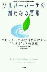 f0328373_2212951.jpg