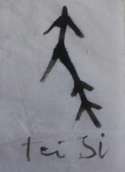 祟_c0169176_09185305.jpg