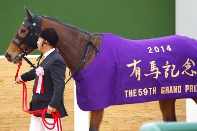 歴史的名牝が魅せた底力!有馬記念は、ジェンティルドンナが見事引退の花道を飾る!_b0015386_054586.jpg