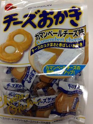 カマンベールおかき_e0076995_10445334.jpg