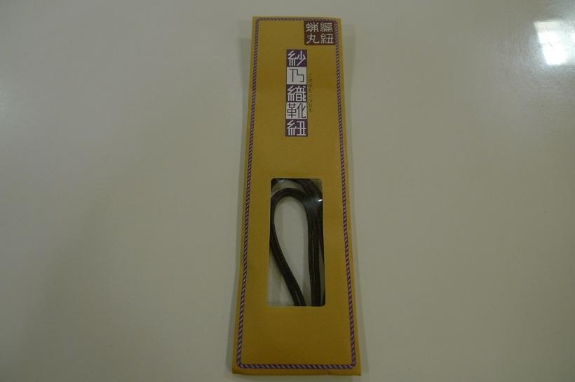 紗乃織靴紐の丸80センチが入荷しました。_d0166598_12375240.jpg