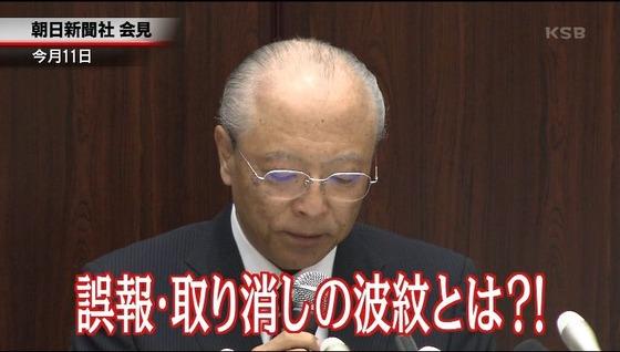 朝日新聞に宣伝協力 168_c0072801_21104653.jpg