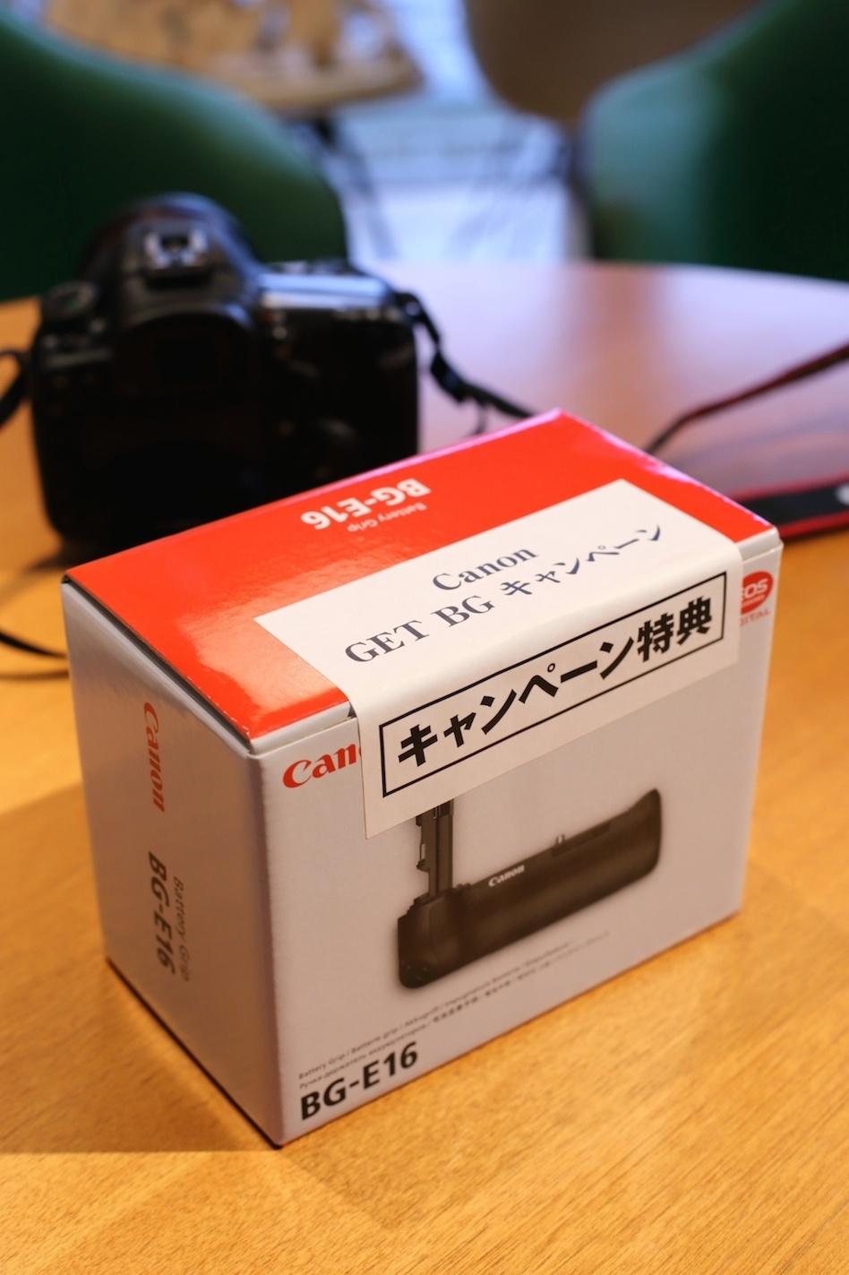 Canon EOS 7D Mark II GET BG(バッテリーグリップ)キャンペーン_d0081605_14331779.jpg