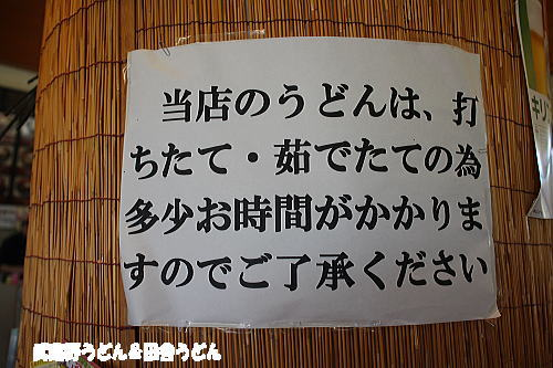 c0113312_11243027.jpg