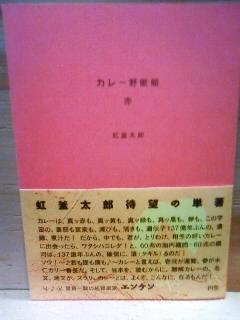 オススメ・ニューリリース新入荷 12/30_b0125413_2234361.jpg