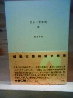 オススメ・ニューリリース新入荷 12/30_b0125413_2235856.jpg