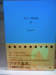オススメ・ニューリリース新入荷 12/30_b0125413_2244080.jpg