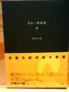 オススメ・ニューリリース新入荷 12/30_b0125413_225232.jpg