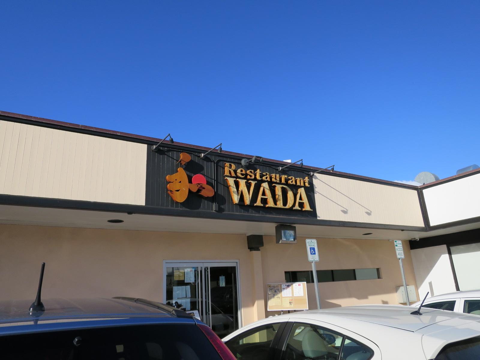 木梨目線 憲sunのハワイ「レストラン和田」の画像検索結果