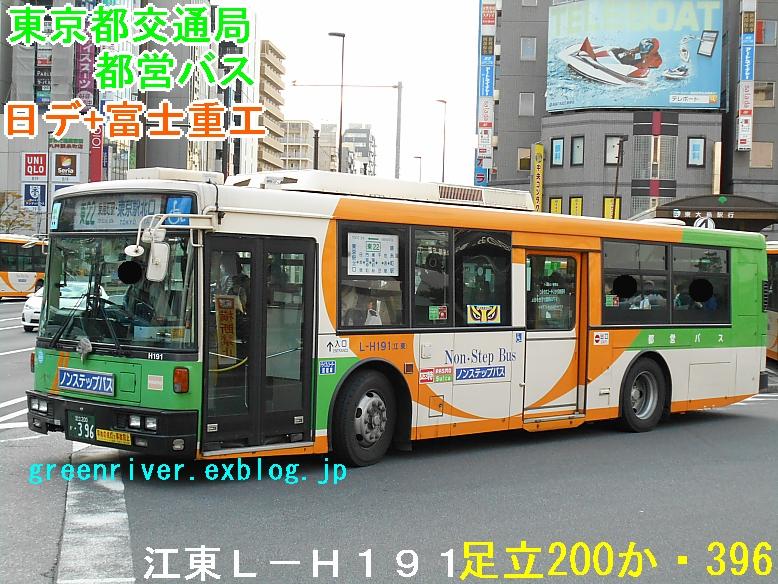 東京都交通局 L-H191_e0004218_2026242.jpg