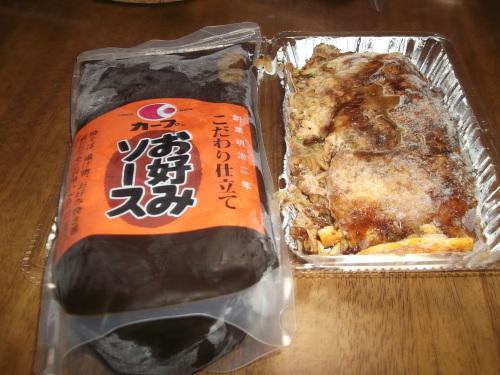今年最後のブログ...故郷広島を思い..._b0137932_18050854.jpg