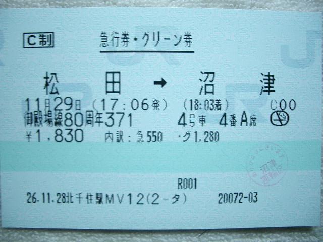 b0283432_20545058.jpg