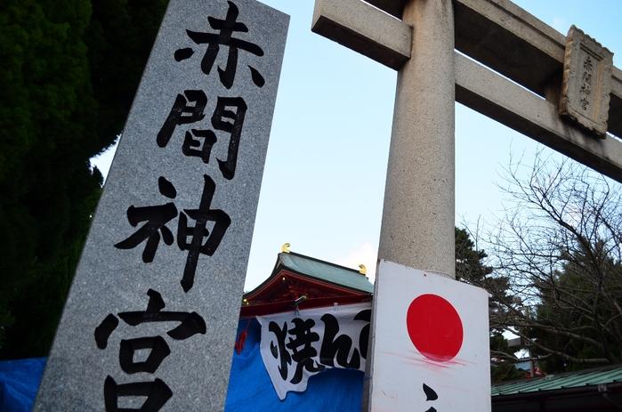 """""""新年を待つ赤間神宮""""_d0153941_20144693.jpg"""