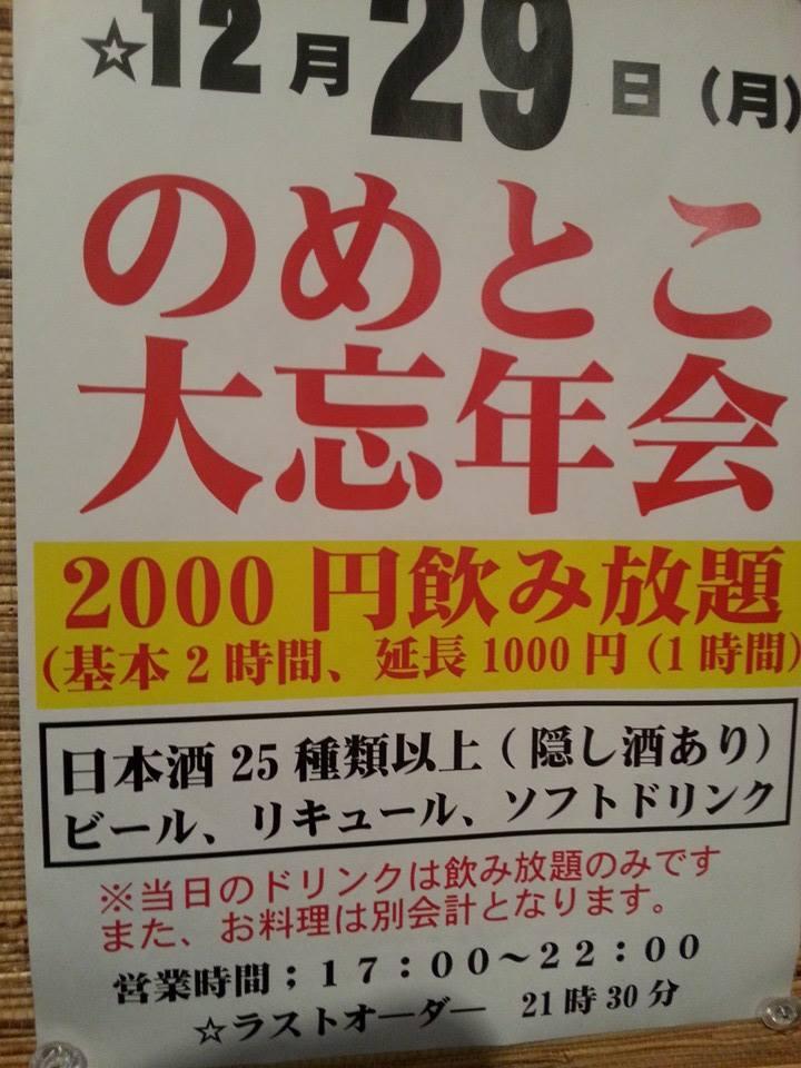 b0217643_1201354.jpg