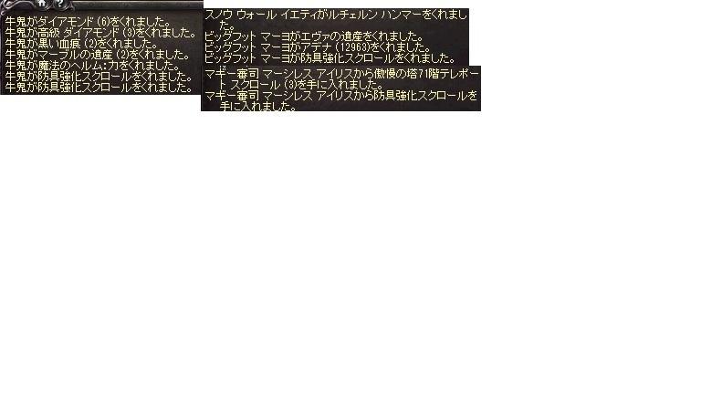 a0323448_19202555.jpg