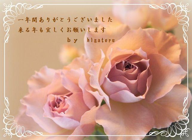 a0256349_16145512.jpg