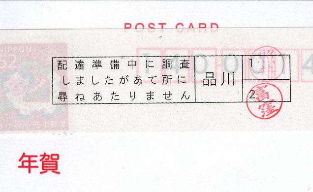 f0077849_19431269.jpg