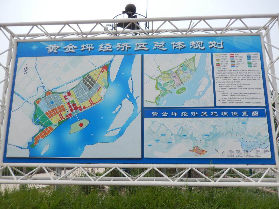 中朝共同開発の工業団地「黄金坪」はいまだ停滞中_b0235153_1393630.jpg