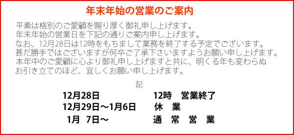 今年最後のバイクザシートもPCXです。_e0114857_12483865.jpg