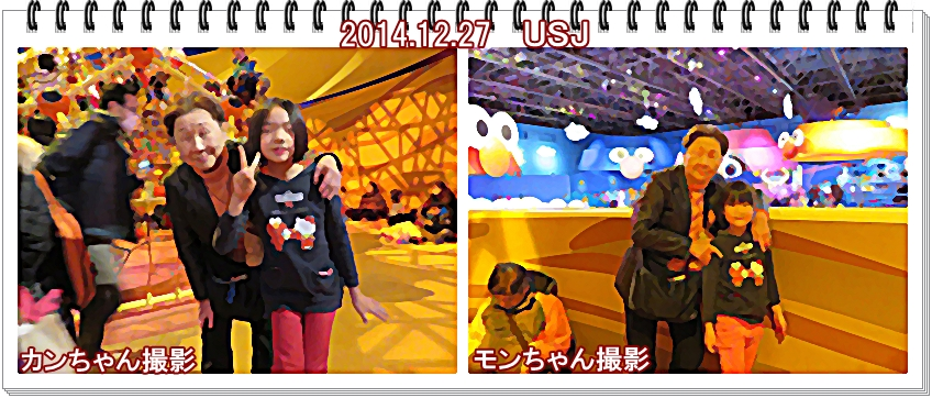 a0052666_1554943.jpg