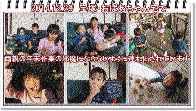 a0052666_1575767.jpg