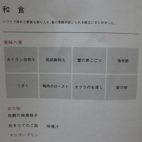 f0175167_0011100.jpg