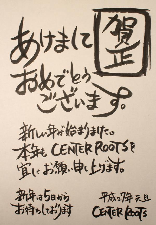 New year!_d0074074_1913191.jpg
