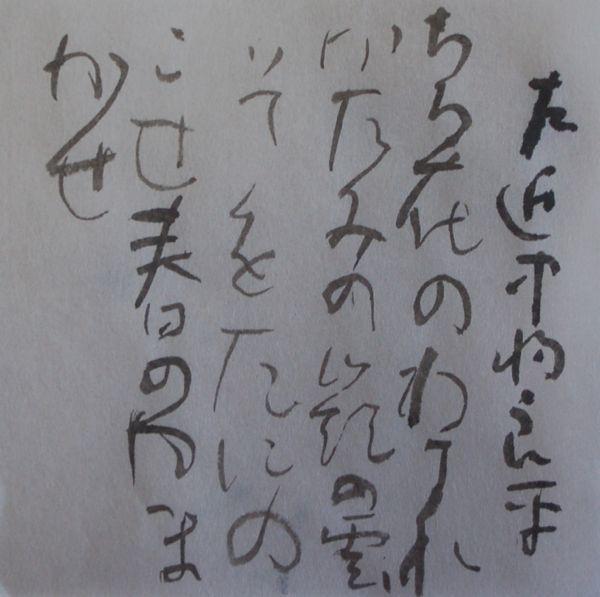 c0169176_09191186.jpg